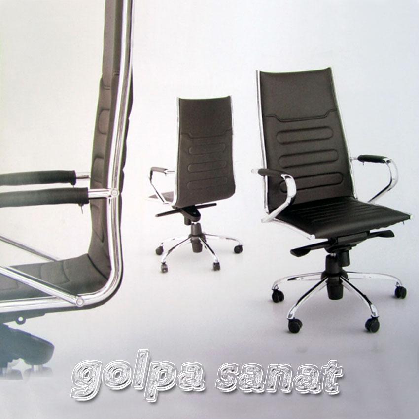 صندلی مدیریت M750