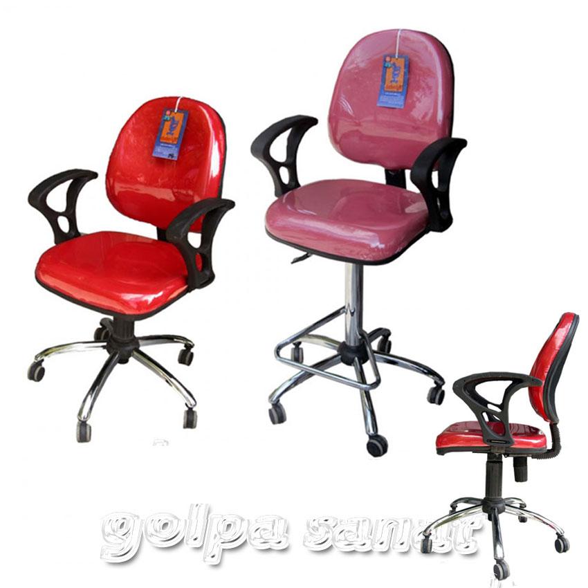 صندلی کارمندی S130