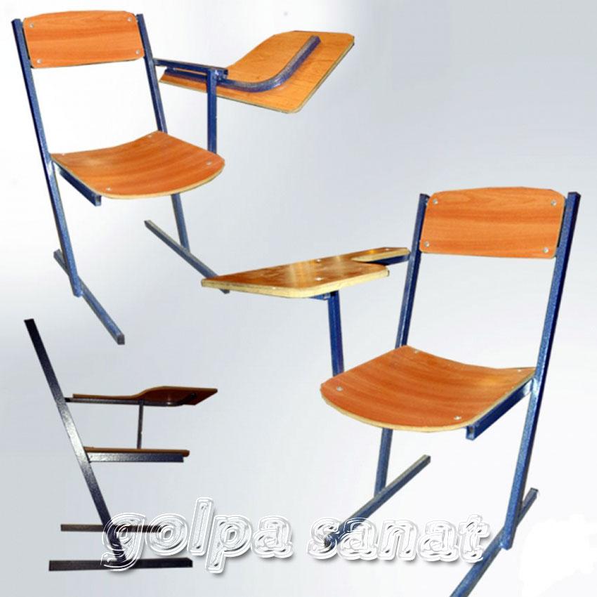 صندلی دانشجویی طرح 2