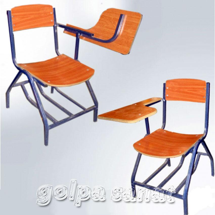 صندلی دانشجویی طرح 1