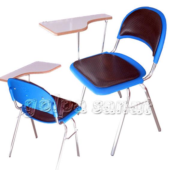 صندلی دانشجویی طرح 3