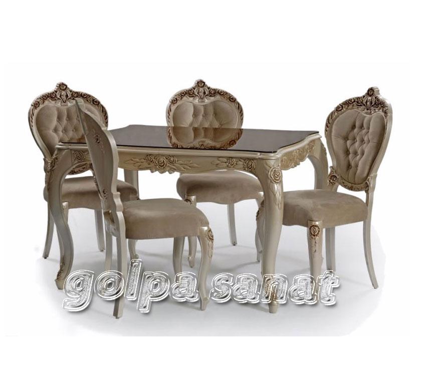 میز ناهازخوری 4 نفره رز