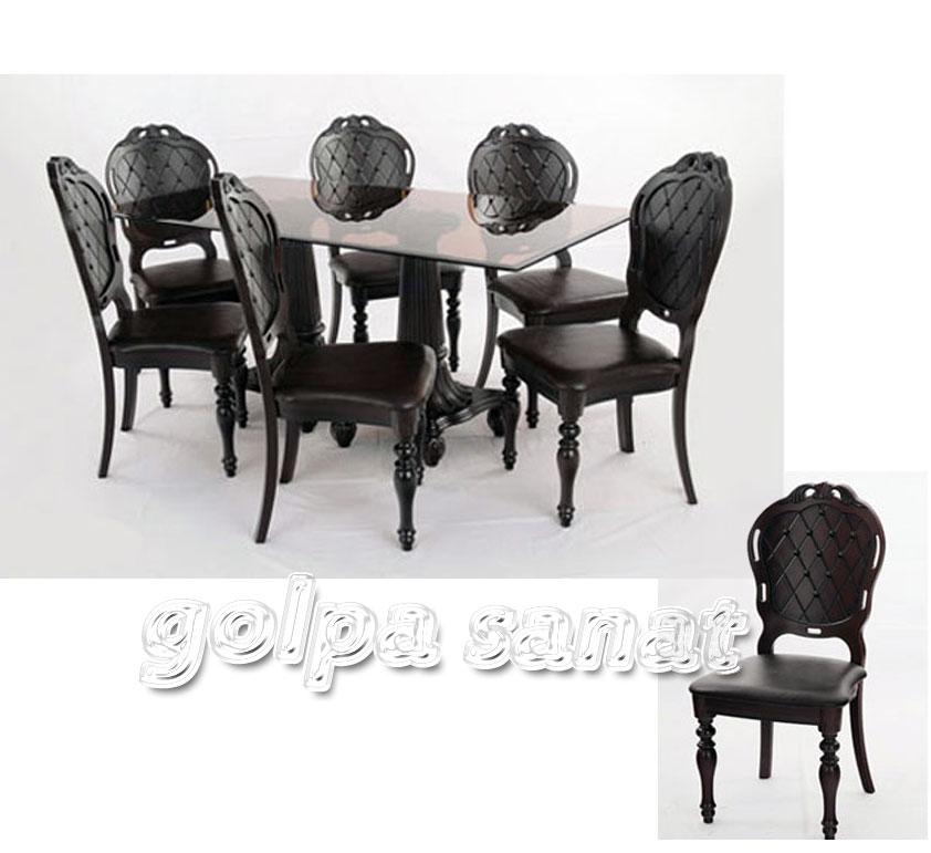 میز ناهازخوری6 نفره پارسا