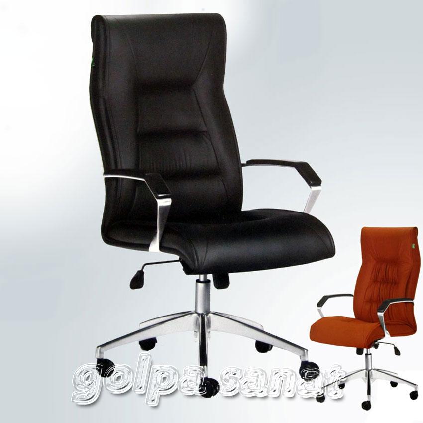 صندلی مدیریت 735 MA