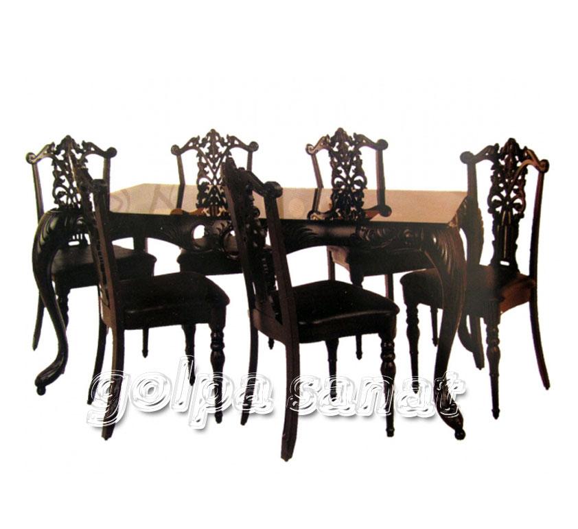 میز ناهازخوری6 نفره سپهر