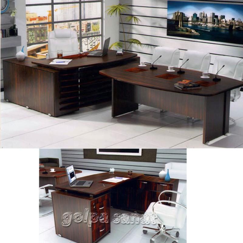 میز مدیریت اطلس